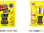 """亀田製菓、EXILEメンバー監修""""LEMON SOUR SQUAD""""とコラボした「亀田の柿の種」"""