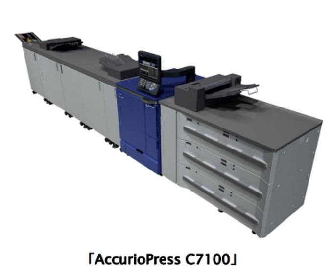 コニカミノルタ、デジタル印刷システム「AccurioPress(アキュリオ プレス) C7100」