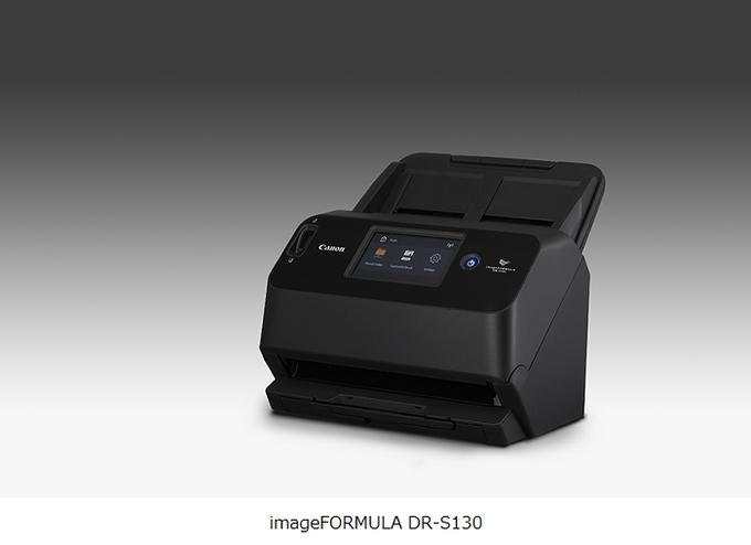 キヤノンMJとキヤノン電子、ドキュメントスキャナー「imageFORMULA DR-S130」