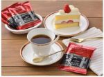 銀座コージーコーナ、スイーツとのマリアージュを考えて開発したオリジナルブレンドのコーヒー&ハーブティー