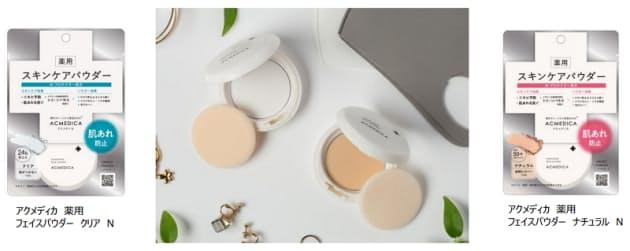 ナリス化粧品、ナリスアップブランドから「アクメディカ 薬用 フェイスパウダー」2品をリニューアル