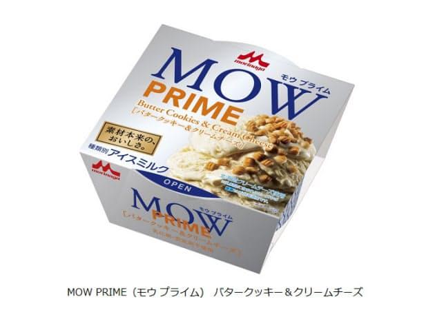 森永乳業、「MOW PRIME バタークッキー&クリームチーズ/ゴールドラムレーズン~発酵バターの香り~」