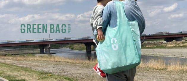 アシックスジャパン、不要になった衣類を活用した100%リサイクル素材のエコバッグ