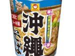 東洋水産、カップ入り即席麺「マルちゃん縦型ビッグ 沖縄そば」