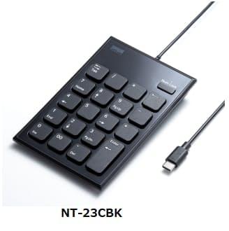 サンワサプライ、USB Type-C搭載のパソコンやタブレットで使用できる静音テンキー「NT-23CBK」