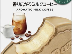 ハーゲンダッツジャパン、「クリスピーサンド 香り広がるミルクコーヒー」