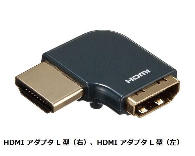 https://www.sanwa.co.jp/info/news/202105/ad-hd21-22/index.html