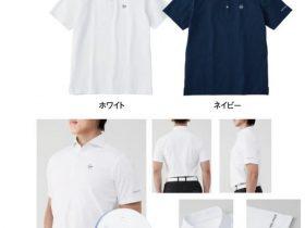 キャスコ、「WEATHER FREE」ブランドから雨にも汚れにも強い「撥水ポロシャツ」