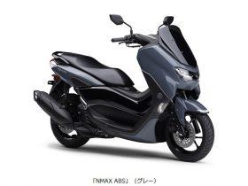 ヤマハ発動機、専用アプリで「つながる」スクーター「NMAX ABS」
