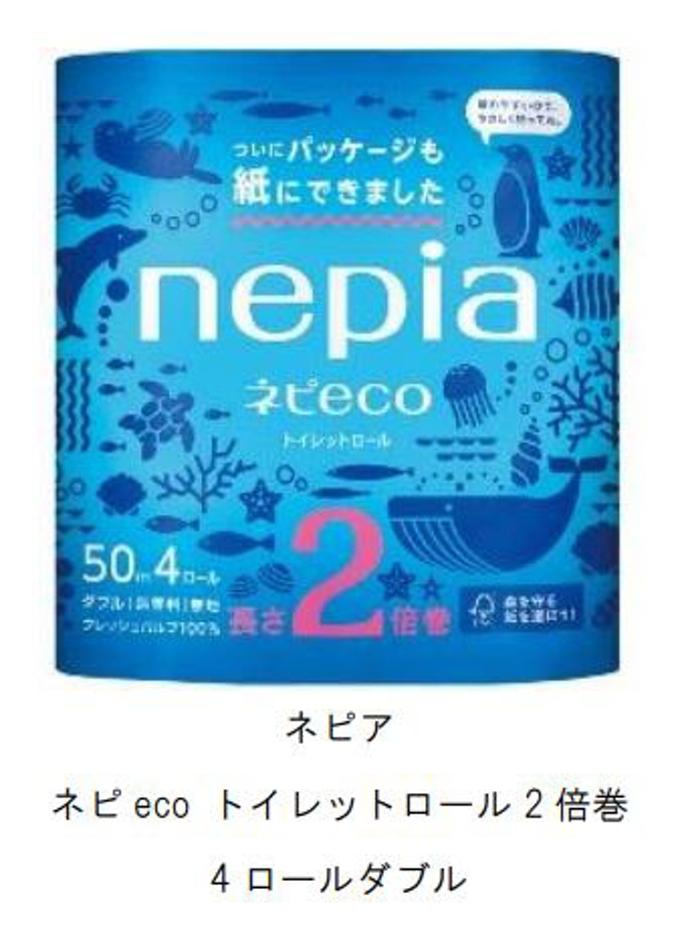 王子ネピア、従来のフィルムパッケージを紙パッケージにした「ネピア ネピecoトイレットロール2倍巻4ロールダブル」