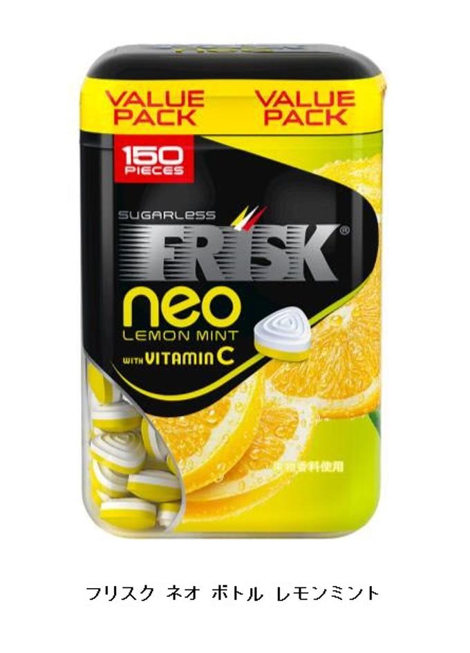 クラシエフーズ、大容量ボトルシリーズ「フリスク ネオ ボトル レモンミント」