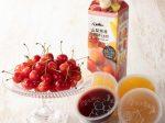 シャトレーゼ、「山梨県産さくらんぼと白桃のスムージー・フルーツのジュレ詰合せ」