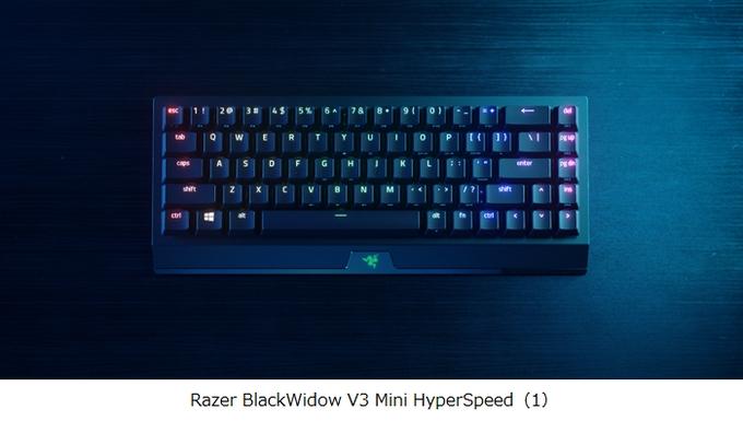 RAZER、ワイヤレスキーボード「Razer BlackWidow V3 Mini HyperSpeed」