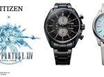 シチズン時計、「ファイナルファンタジーXIV」とのコラボモデル