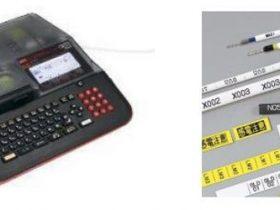 マックス、コードレス対応の携帯型チューブマーカーのハイスペックモデル「レタツイン LM-550W2」