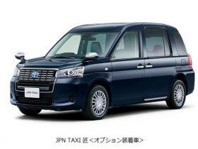 トヨタ、JPN TAXI