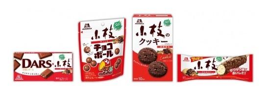 森永製菓、小枝発売50周年「ダース」や「チョコボール」と初めてのコラボ!「小枝のダース」「小枝のチョコボール」「小枝のクッキー」「小枝のアイスバー」