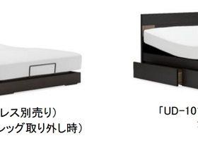 フランスベッド、薄型電動リクライニングユニットを搭載し収納機能や低床を実現したベッドフレーム