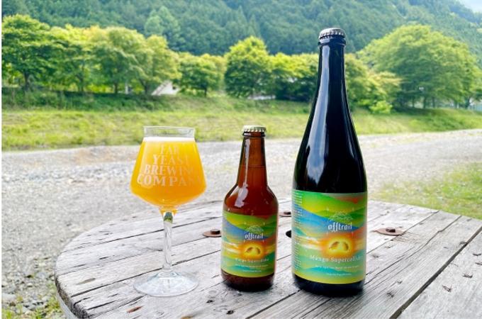 Far Yeast Brewing、フルーツサワーエール「オフトレイル マンゴースーパーコライダー」