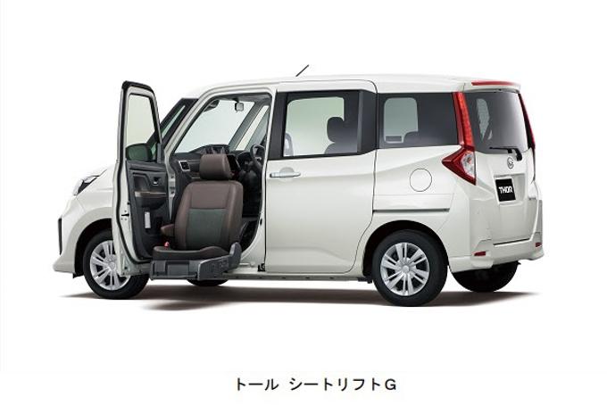 ダイハツ、小型乗用車「トール」に福祉車両「トール シートリフト」(昇降シート車)