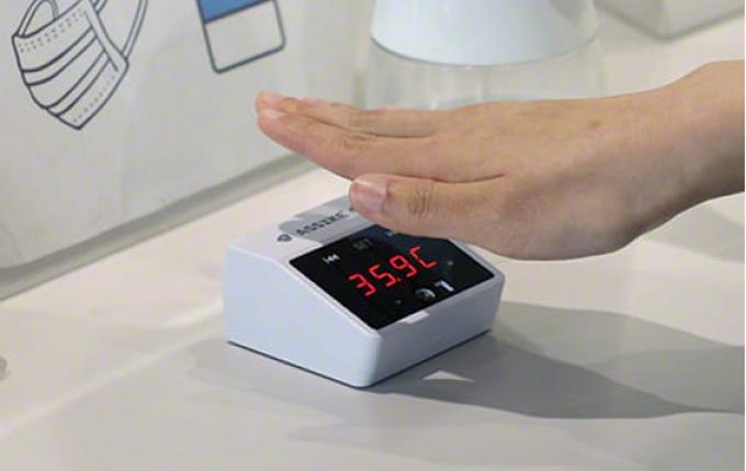 スリー・アールシステム、「非接触温度計 『スグッピ』」