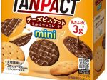 明治、「TANPACT ミニチーズビスケットミルクチョコレート」