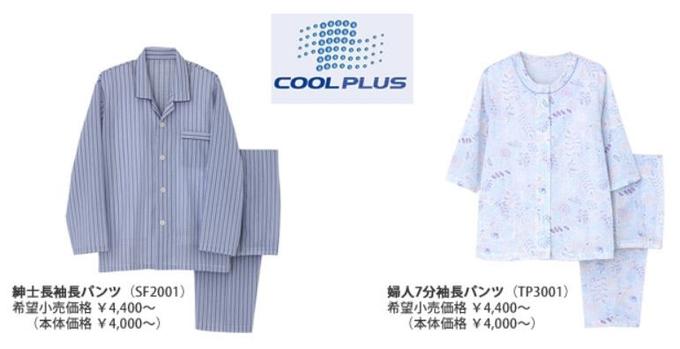 グンゼ、背中メッシュパジャマ「COOL PLUS」からボタニカル柄パジャマなど