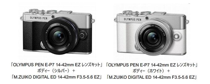 OMデジタルソリューションズ、ミラーレス一眼カメラ「OLYMPUS PEN E-P7」