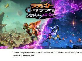 SIE、PlayStation5用ソフトウェア「ラチェット&クランク パラレル・トラブル」