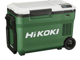 工機HD、「HiKOKI(ハイコーキ)」から冷蔵と冷凍が同時にできるコードレス冷温庫 UL 18DB