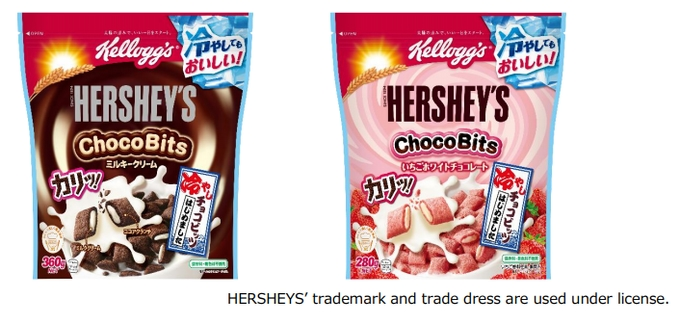 日本ケロッグ、「ケロッグ ハーシー チョコビッツ」の夏限定デザイン「冷やしチョコビッツパッケージ」