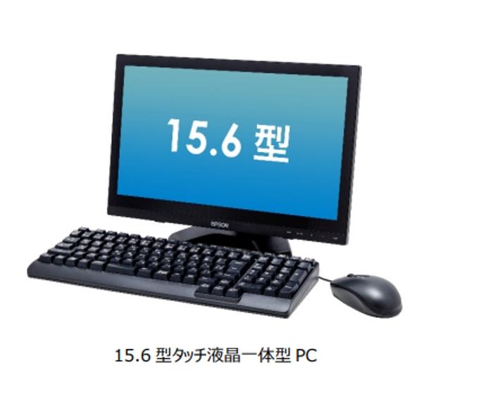 エプソンダイレクト、「15.6型タッチ液晶一体型PC」から「Endeavor JS50」採用モデル