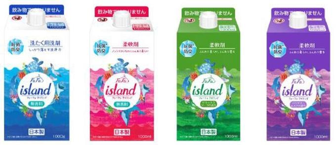 NSファーファ・ジャパン、紙パックの採用で74%のプラスチック削減を実現したエコシリーズ「ファーファアイランド」