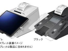 エプソン販売、タブレット装着が可能なレシートプリンター「タブレットターミナルモデル」の新商品