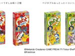 森永製菓、ポケモンデザインパッケージの「おっとっと<うすしお味>」「ベジタブルおっとっと<コンソメ味>」