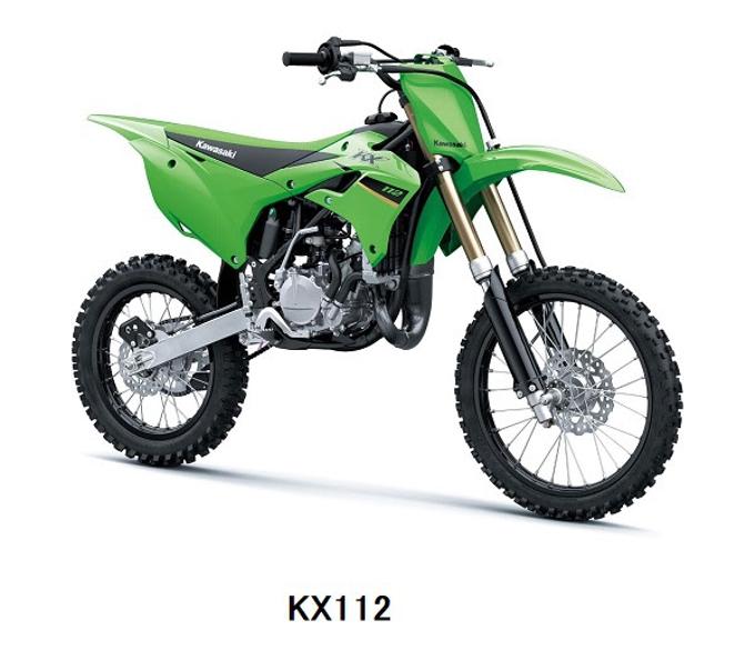 カワサキモータースジャパン、モトクロス専用「KX112」「KX85/85L」の2022年モデル