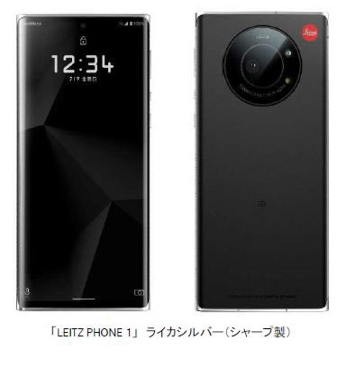 独ライカカメラ、ソフトバンクよりスマートフォン「LEITZ PHONE 1」