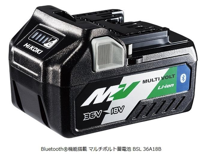 工機HD、「HiKOKI(ハイコーキ)」からコードレスインパクトドライバ WH 36DCの新モデル