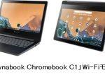 シャープ、教育機関向けに「Dynabook Chromebook C1」のWi-Fiモデル