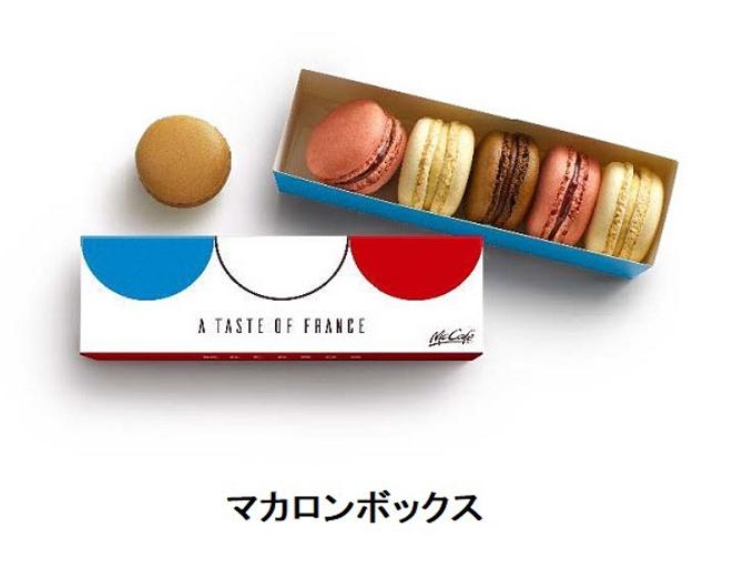 日本マクドナルド、「McCafe by Barista」併設店舗にて「マカロン 塩キャラメル」