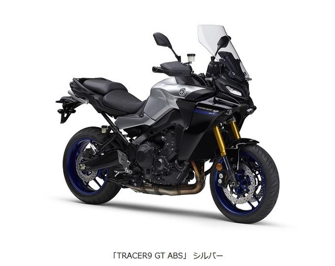 ヤマハ発動機、スポーツツアラー「TRACER9 GT ABS」