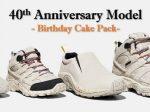 丸紅フットウェア、「メレル」から40周年記念モデル「JUNGLE MOC BIRTHDAY」など