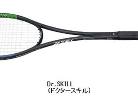 ヨネックス、トレーニングソフトテニスラケット「Dr.SKILLSKILL(ドクタースキル)」