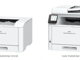 NEC、小型化・軽量化を追求したA4カラーページプリンタ・プリンタ複合機