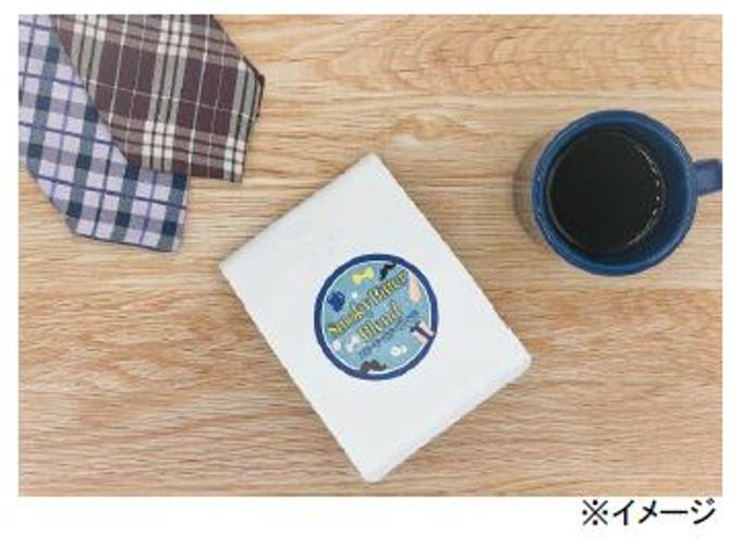 キーコーヒー、父の日に合わせたスパイシーな限定コーヒー「スモーキービターブレンド」