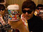 ロッテ、HikakinTVコラボのボトル入りフーセンガム「ふ~せんの実ボトル ワクワクみっくす!」