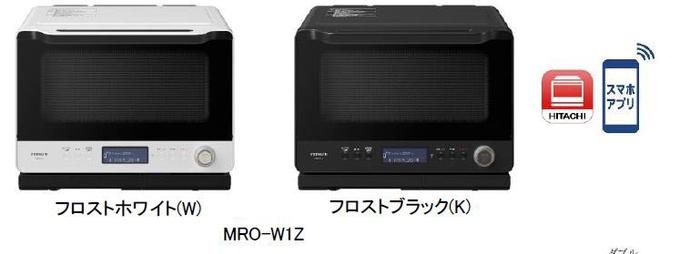 日立グローバルライフソリューションズ、コネクテッド家電の過熱水蒸気オーブンレンジ「ヘルシーシェフ」MRO-W1Z