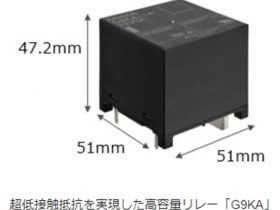 オムロン、低発熱高容量リレー「G9KA」