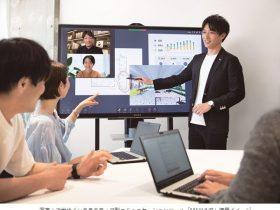 コクヨ、次世代コミュニケーションツール「MAXHUB」