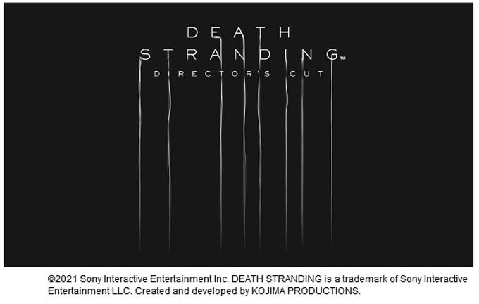 SIE、PS5用ソフトウェア「DEATH STRANDING DIRECTOR'S CUT」